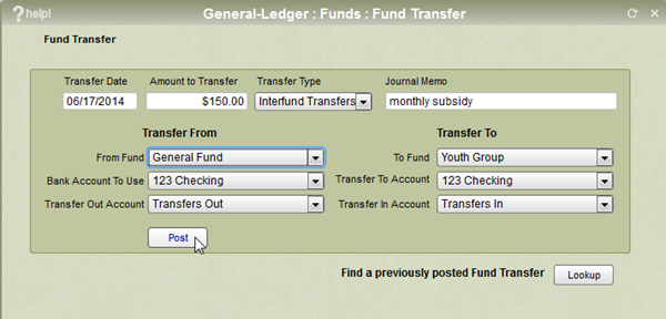 This is the IconCMO fund transfer window.
