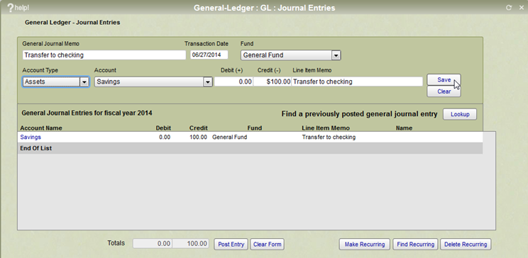 The IconCMO journal entry screen which shows the debits and credits that the user enters to post a journal entry